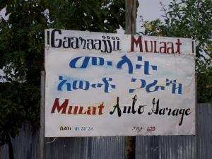 Trilingual sign in Oromia: Oromo-Amharic-English